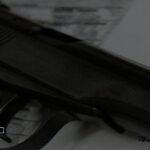 Незаконное хранение травматического оружия