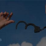 Освобождение от наказания несовершеннолетних