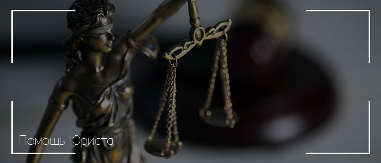 Понятие признаки и цели уголовного наказания
