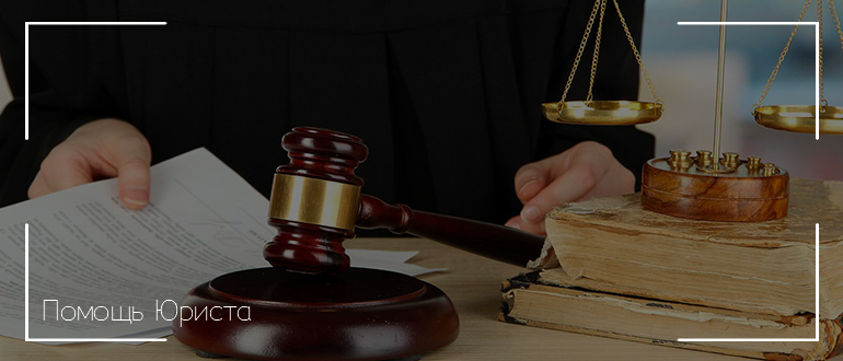 Привлечение к уголовной ответственности