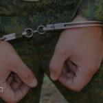 Уголовная ответственность за преступления против военной службы