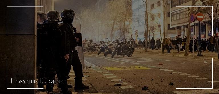 Вооруженный мятеж ст 279 УК РФ