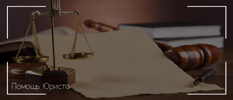 Возражение на апелляционную жалобу по уголовному делу