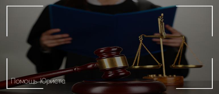 Апелляция на решение арбитражного суда