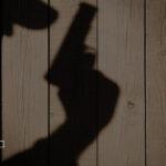 Квалификация преступлений в уголовном праве