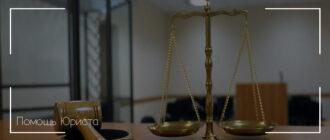 Общие условия уголовной ответственности