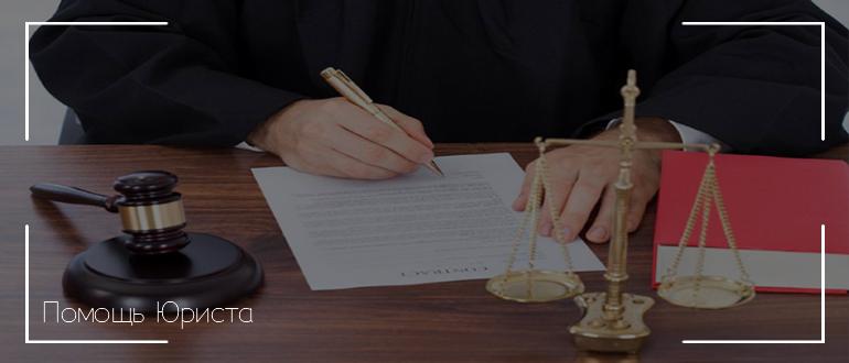 Общий порядок подготовки к судебному заседанию