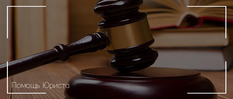 Отложение и приостановление судебного разбирательства
