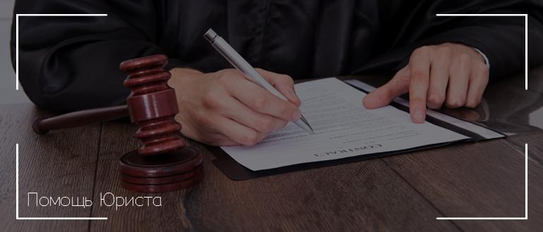 Переквалификация преступления УПК РФ