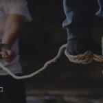 Похищение человека
