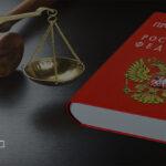 Порядок постановления и провозглашения приговора