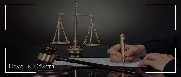 Типы формы уголовного процесса