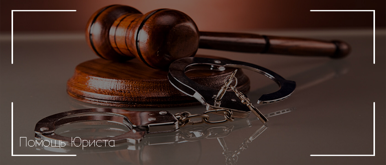 Вопросы разрешаемые судом при постановлении приговора