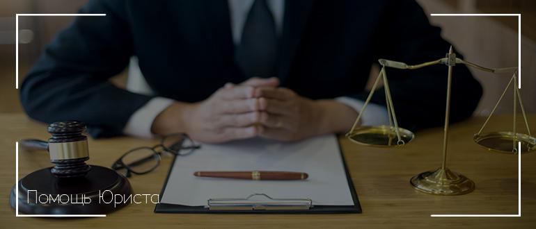 Возврат частной жалобы на определение суда