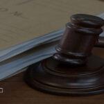Жалоба на постановления о возбуждении уголовного дела