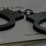 Доказывание в уголовном процессе