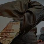 Получение и дача взяток