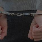 Преступление совершенное по неосторожности
